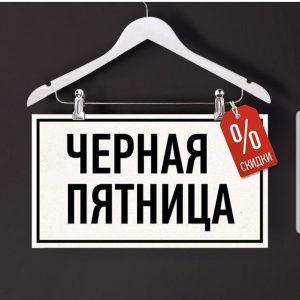 ЧЕРНАЯ ПЯТНИЦА С 16 НОЯБРЯ ДО КОНЦА МЕСЯЦА 100 СВАДЕБНЫХ ПЛАТЬЕВ 15.000 руб!!!